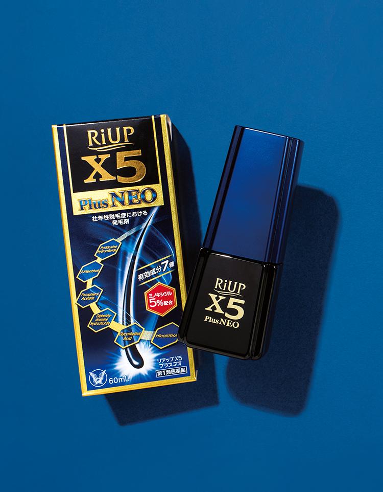 リアップの発毛剤「リアップ X5プラスネオ」