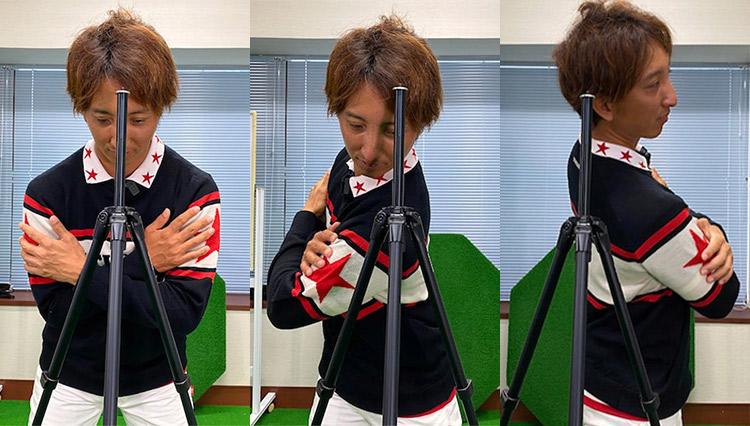 自宅練習のほうが効果的!「スイング中に頭を動かさないドリル」を連続写真でチェック!