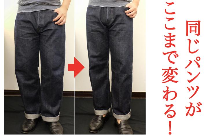 パンツの畳み方