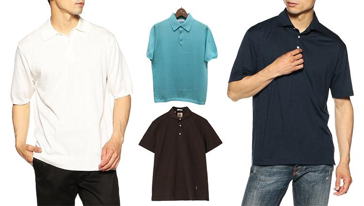 「今、売れているポロシャツBest3は?」セレクト各店で聞いてみた!