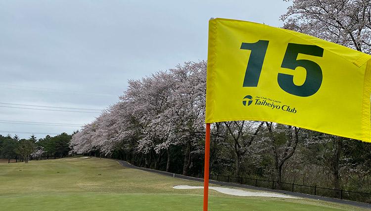 これぞ新時代のゴルフ場!【太平洋クラブ八千代コース】視察レポート その1(施設編)