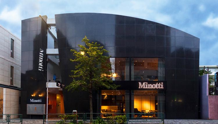 伊の名門家具メーカー「ミノッティ」が表参道に新店をオープン【ひと言ニュース】