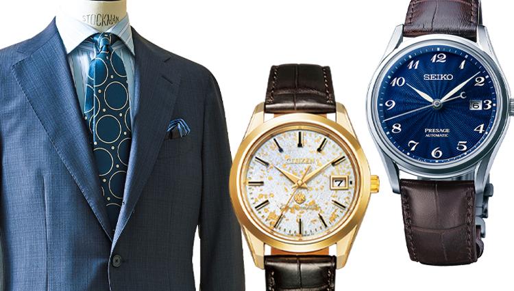 合わせて70万の予算なら、どんなスーツと時計を選ぶのがいい?