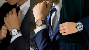 覚えておきたいスーツ×時計のルール