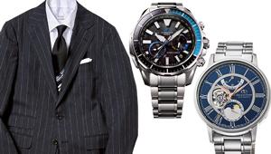 合計30万の予算で、良質なスーツと時計を選ぶ