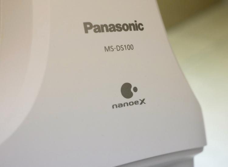 パナソニック「MS-DS100」