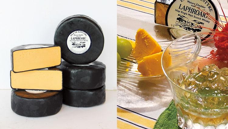 家吞みウイスキーと絶好相性!「ラフロイグ味のチェダーチーズ」