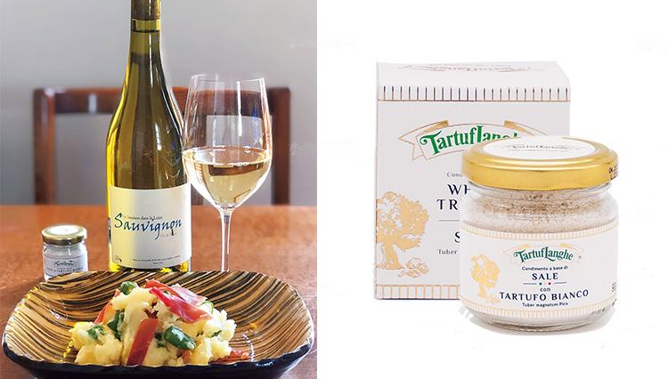 マッシュポテトと白ワインに最高の「白トリュフ塩」とは?