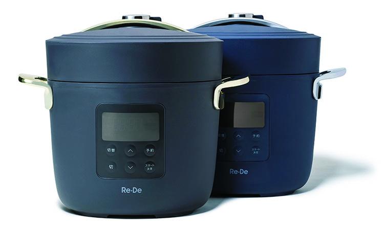 電気圧力鍋のRe·De Pot