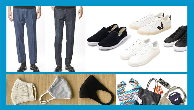 【夏の買い物】エコバッグ、スニーカー、ビズデニム、快適マスク etc. どれを買うべき?