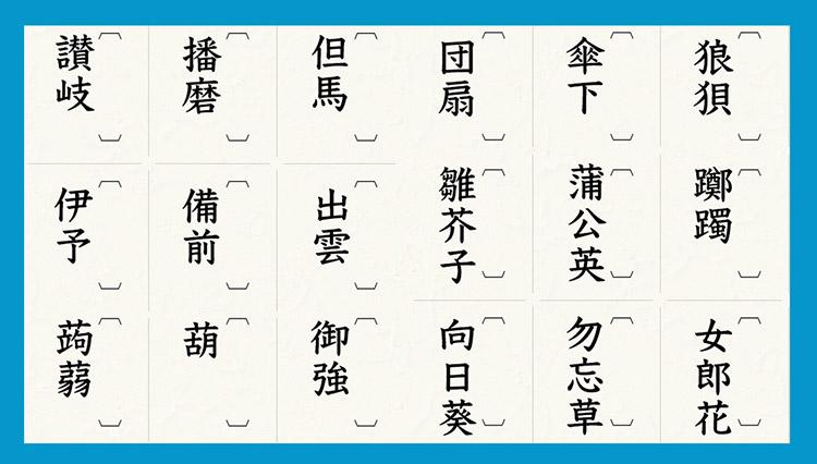 【まとめ】「大人の漢字テスト」でエグゼクティブの教養チェック!