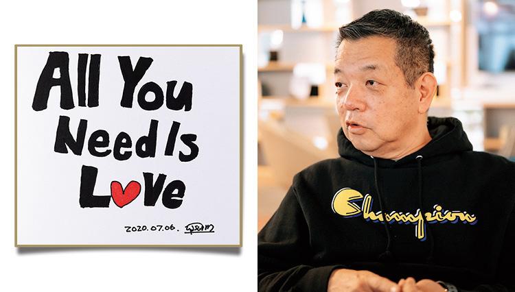 「All You Need Is Love」バンダイナムコエンターテインメント 代表取締役社長 宮河さんのコトバ