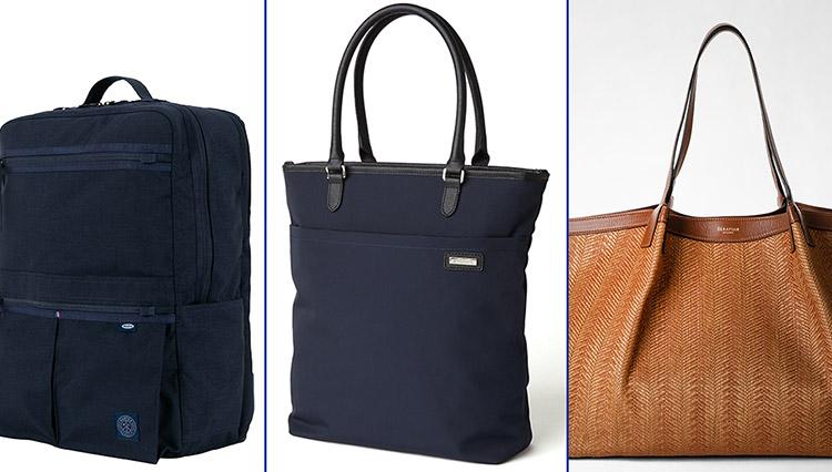夏に快適&涼しげな「今どきのビジネスバッグ」5選