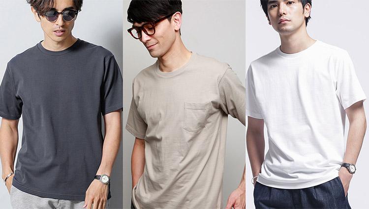 ミドルエイジに「無地の半袖Tシャツ」がおすすめの理由