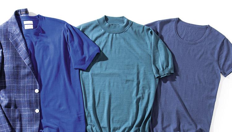 「色ニットTシャツ」は華やぎの最善手
