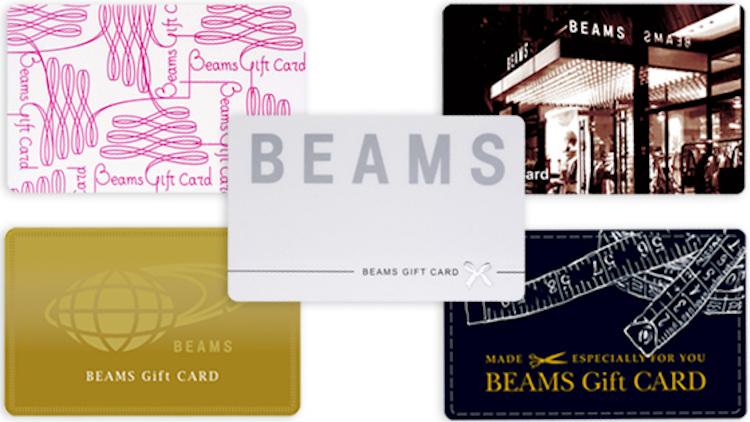 BEAMS GIFT CARD