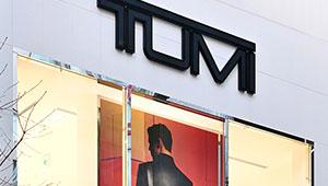 国内最大!「トゥミ」の新店舗が銀座みゆき通りに開業