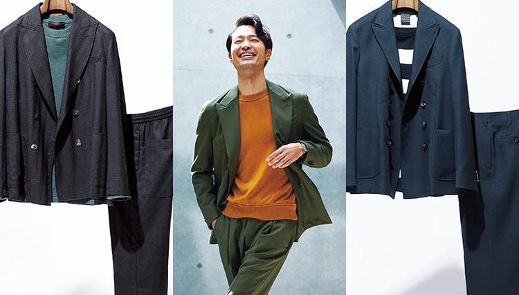 ゆとりを楽しむ、スーツの3ブランドを知っておこう。