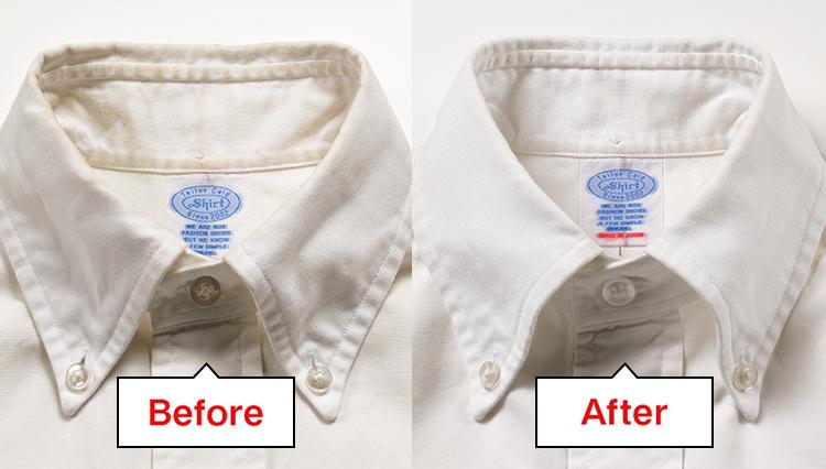 酷く汚れたシャツの襟に効く、アレご存知ですか?