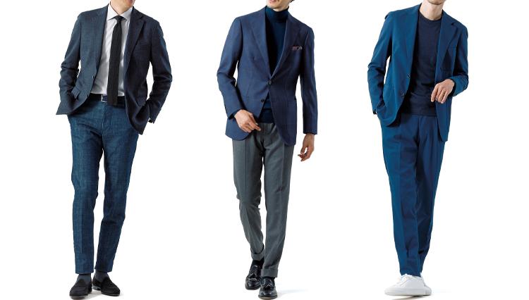 スーツ離れの今、「どこまでのカジュアルが許される?」の答えとは。