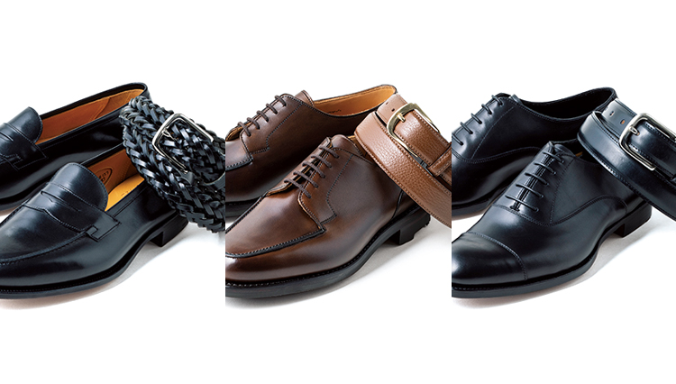 覚えておきたい「靴とベルト」のルールとは。