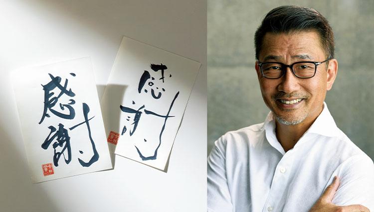 【意識の高い男たちの習慣と、その流儀】俳優・中井貴一さんの場合