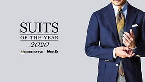 「SUITS OF THE YEAR 2020」特設サイトがオープン!