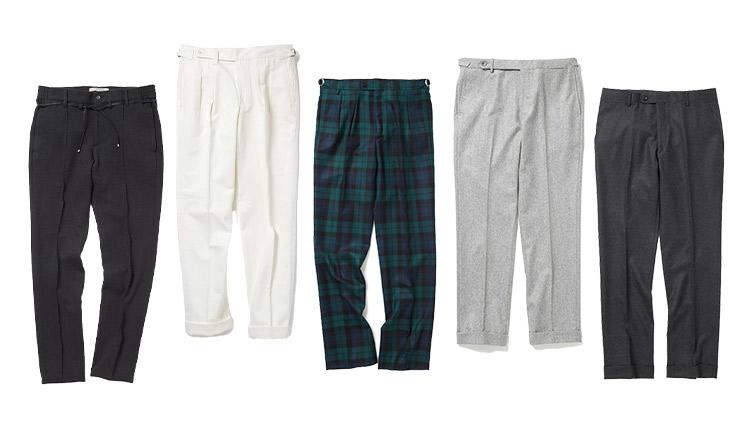 この秋穿きたい15のパンツとは?