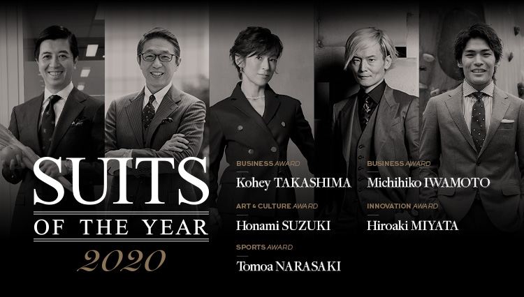 「SUITS OF THE YEAR 2020」受賞者が発表されました!