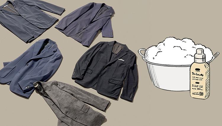 今欲しい!「スマートジャケット」 気軽に洗濯できるウォッシャブル編