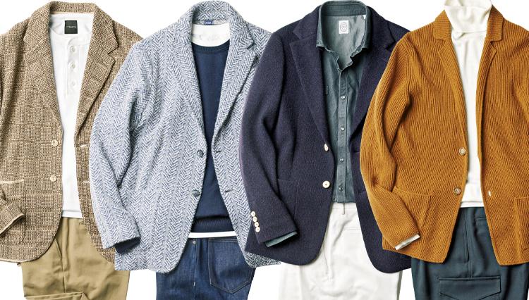 今流行の「ニットジャケット」どう着こなす?【正解のコーデ4選】