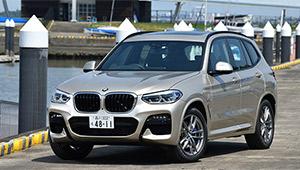 """コンパクトSUVのPHV「BMW X3 30e」に""""らしい走り""""はあるのか?"""