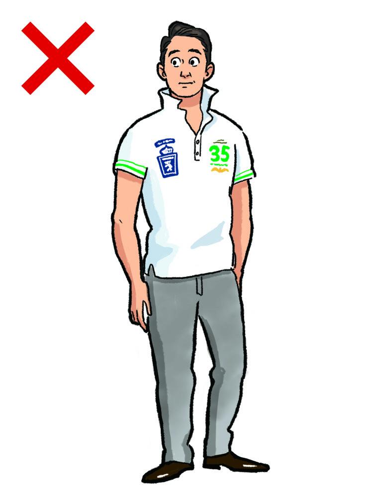 <p><strong>NG実例7:ゴルフウェアのようなポロシャツ</strong><br /> ジャケットの下に着たり、単品で着たりするポロシャツはクールビズでは定番のアイテム。が、ポロシャツならなんでもアリだと思ったら大間違い。エンブレムやロゴなどが大きくあしらわれたデザインは、スポーティすぎてビジネスにはアウト。余計な飾りがなく、色はモノトーンや、ネイビー、薄いブルーなど、仕事にふさわしいポロシャツをチョイスしたい。</p>