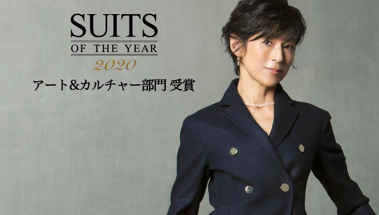 「スーツ」のなかで華麗に咲いた、女優 鈴木保奈美【スーツ・オブ・ザ・イヤー2020受賞】