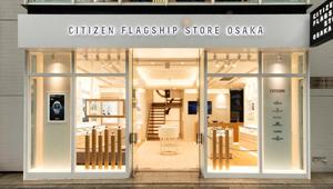 関西初の旗艦店「シチズン フラッグシップストア 大阪」が誕生【ひと言ニュース】
