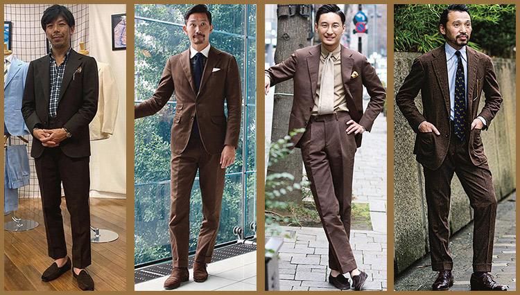 「ブラウンのスーツ」をどう着る? インスタで見つけたお洒落スナップ集