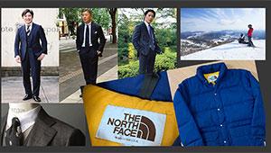 ネイビースーツのSNAP、ザ・ノースフェイスのダウンにアクセスが集中!【人気記事TOP5】