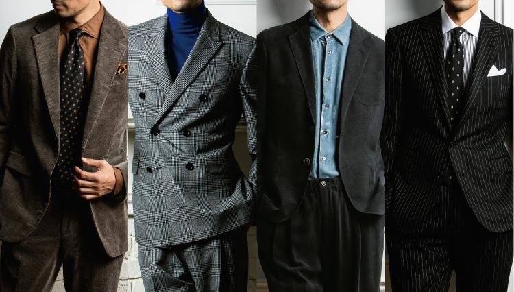 一流メゾンに見る「スーツのエレガンス」は今、こんなに多彩だ