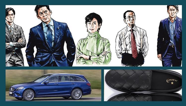 ドラマで話題だった、あの人のスーツ姿を編集長がチェック!【人気記事TOP5】