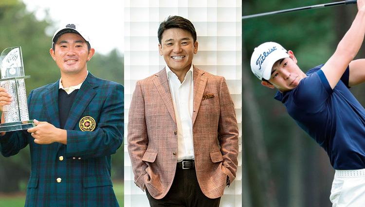 2021年、丸山茂樹さんが活躍を期待する男子プロゴルファー4選手とは?