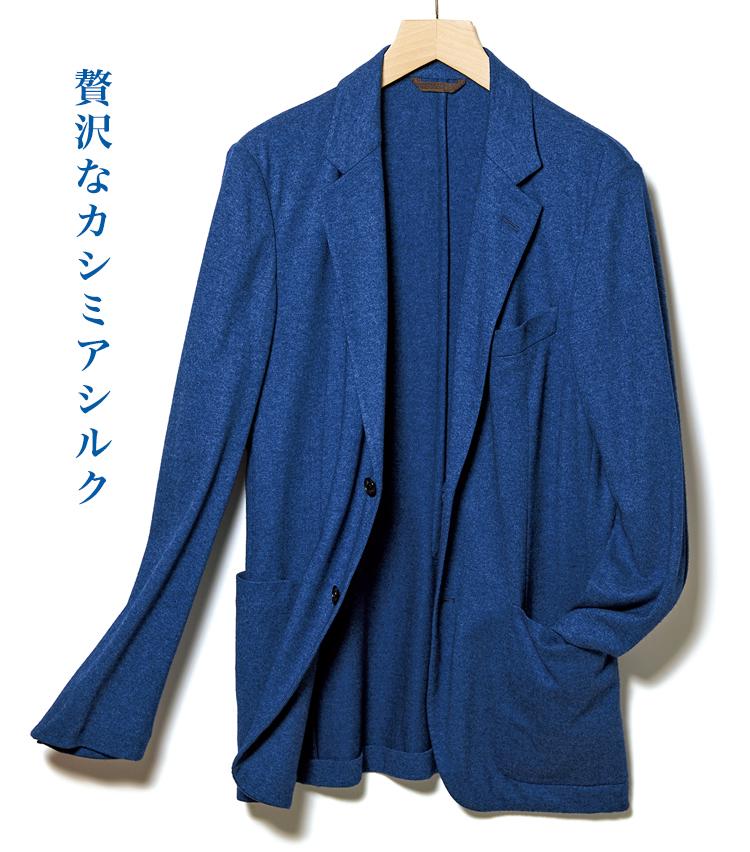 <p><strong>BELVEST / ベルヴェスト<br /> とろけるような手触りながら着るとしっかり立体的</strong><br /> カシミアシルクで仕立てたラグジュアリーな一着。驚くほどしなやかな素材を用いながら、着るとしっかり立体感が出るのがベルヴェストならではの技だ。メランジがかった明るめのブルーで春先まで活躍してくれる。23万9000円(八木通商)</p>