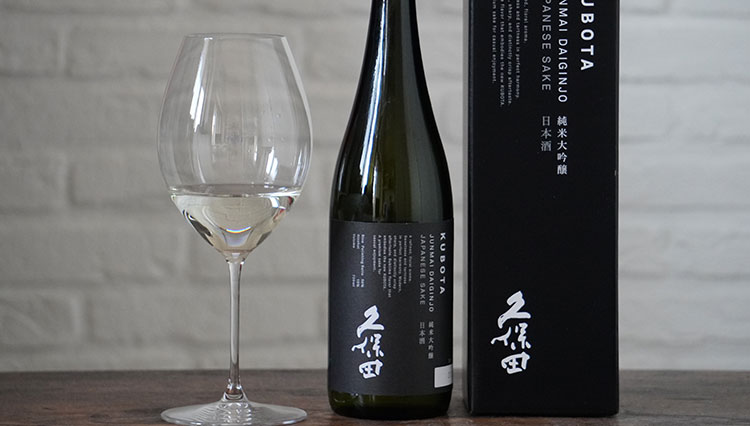 日本酒の新しい楽しみ方の扉が開く!「久保田 純米大吟醸」の試飲イベントを開催