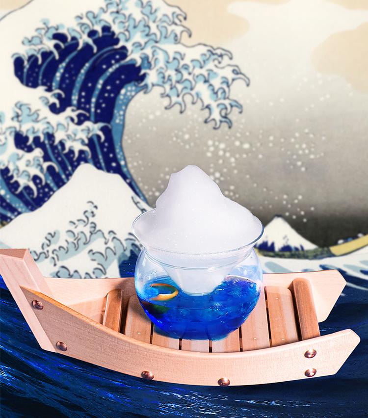 <p>葛飾北斎の作品をモチーフとした「Hokusai」2000円(税サ別)</p>