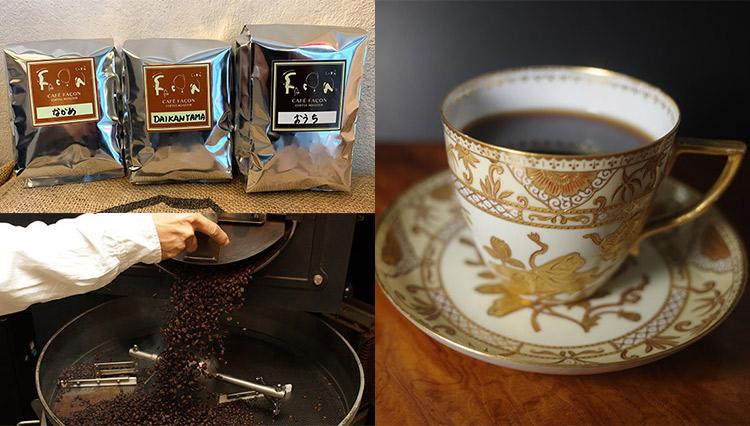 在宅勤務の合間にラグジュアリーな一服を。「贅沢コーヒー」おすすめ3選
