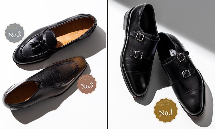阪急メンズ東京に聞いた!10万円オーバーの売れている靴 BEST 3_main