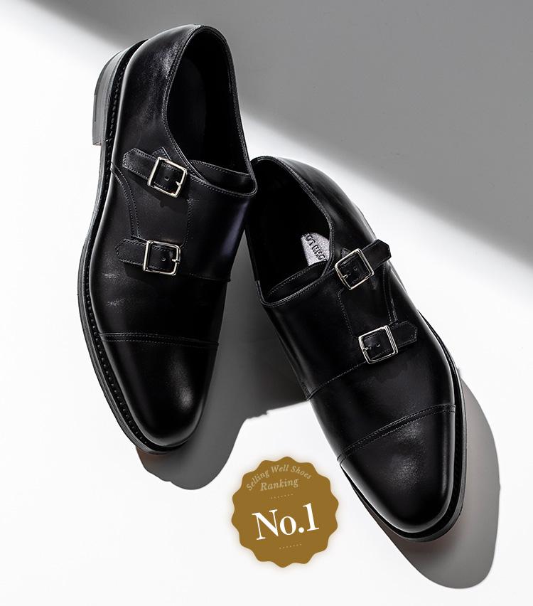 阪急メンズ東京に聞いた!10万円オーバーの売れている靴 BEST 3_[No.1]JOHN LOBB