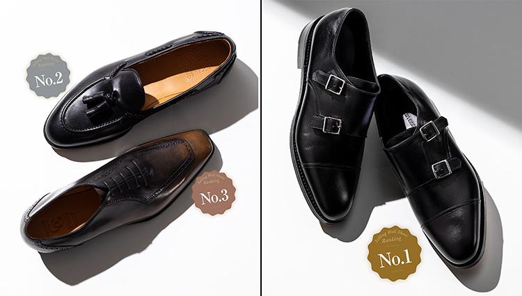 10万円超でも売れている!「最高級靴BEST3」を阪急メンズ東京で調べた!