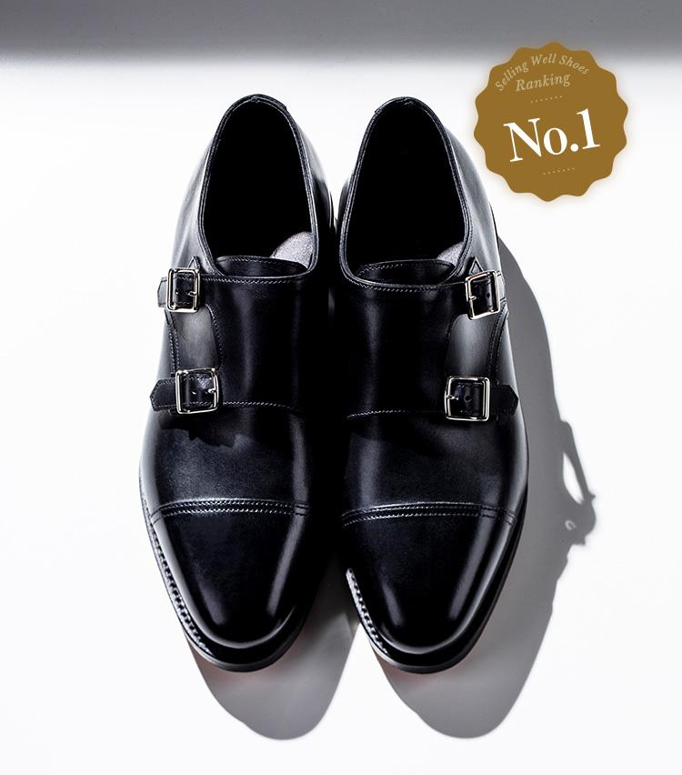 日本橋三越本店に聞いた!10万円オーバーの売れている靴 BEST 3_[No.1]JOHN LOBB(ジョンロブ)