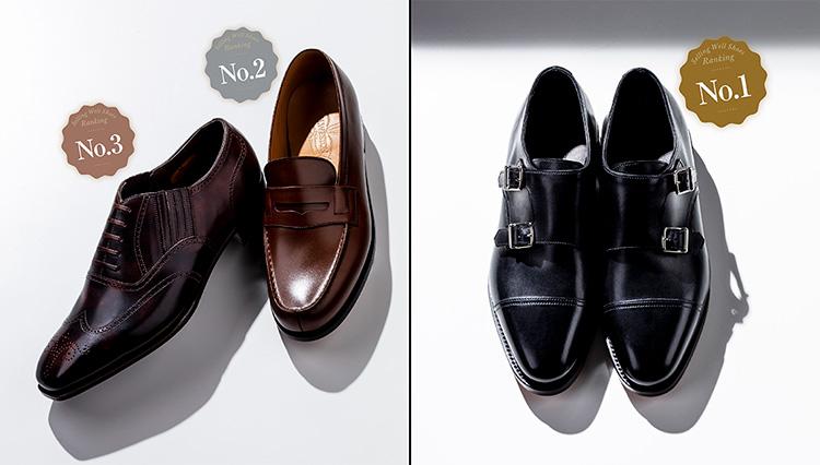 10万円オーバーでも売れる高級靴3傑とは? 日本橋三越のリサーチ結果を発表!