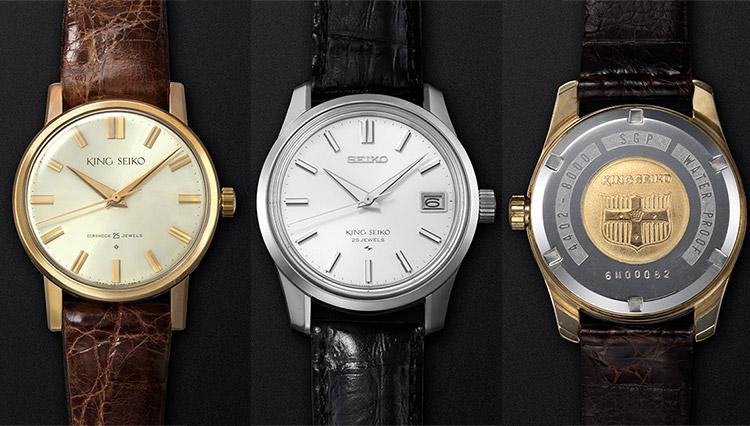 セイコーの隠れた名作腕時計「キングセイコー」。その渋すぎる魅力に今、再注目が!